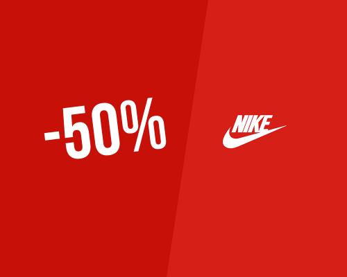 30% → Código promocional Nike en noviembre 2019